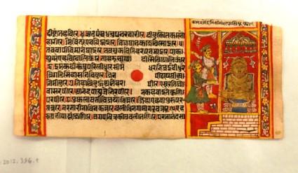 Kamagajendra and companion pay respects to a Tirthankara or saint, from an illustrated manuscript of the Śrīsīmandarasvamī śobha tarariga of Surapati