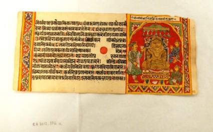 Kamagajendra, possibly, holds a cup before the seated saint, from an illustrated manuscript of the Śrīsīmandarasvamī śobha tarariga of Surapati