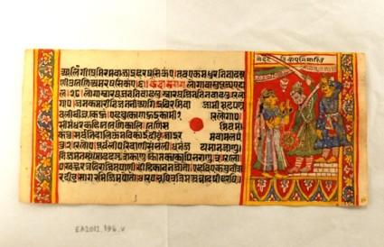 The lady Mohadatri slain by her father, from an illustrated manuscript of the Śrīsīmandarasvamī śobha tarariga of Surapati