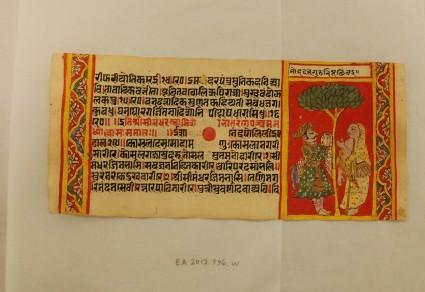Kamagajendra, possibly, and lady beside a tree