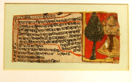 Page from an unidentified Hindi romance, written and painted on cloth
