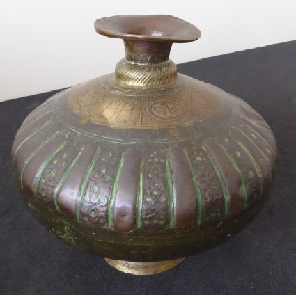 Lota or chambu, or water vessel, with alternating plain and decorative bands, featuring Shivite and Buddhist images