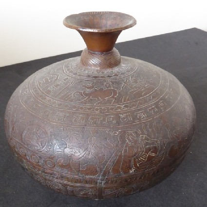 Lota or chambu, or water vessel, with horizontal decorative bands featuring Shaivite, Vaishnavite and Buddhist images