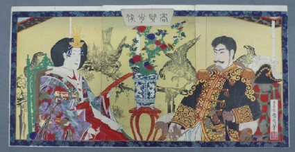 Seated portrait of the Meiji Emperor and Empress