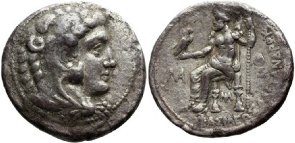 Ancient Greek coin