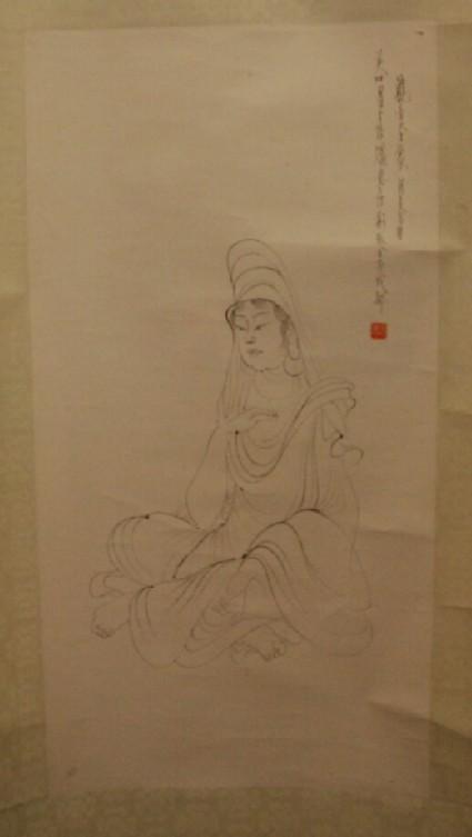 Portrait of the Bodhisattva Guanyin