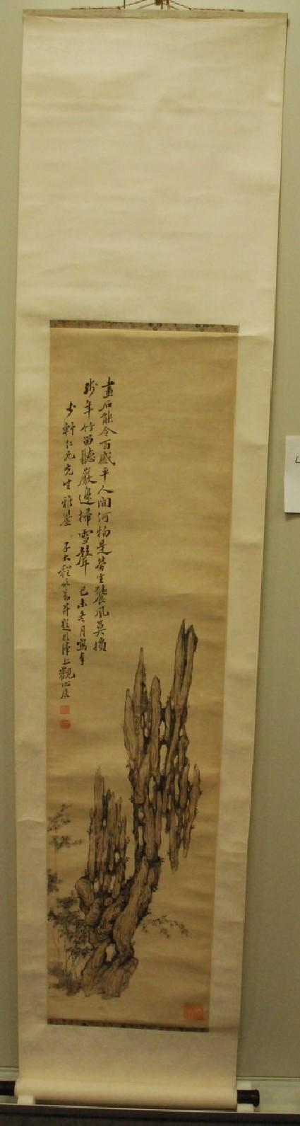 Ornamental garden rock, with bamboo
