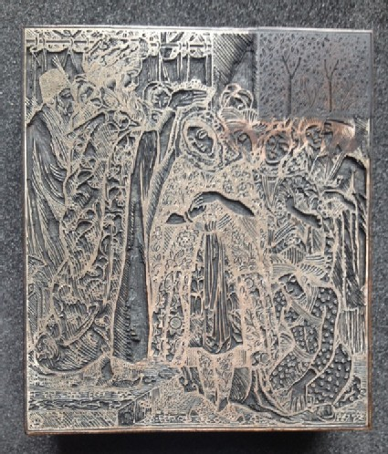 Woodblock for Crowning of Esther (Book of Ruth)