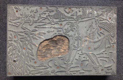 One of four woodblocks for Girl Standing in a Stream, the line block