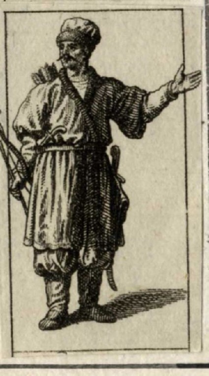 Turk soldier with a bow