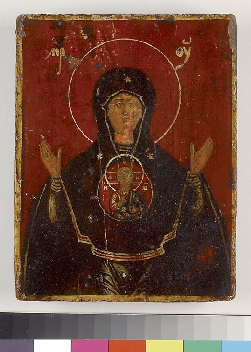 Icon of The Virgin Blachernitissa and Child