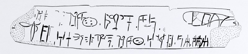 Leaf-shaped Linear B tablet recording a chariot-frame without wheels, which are listed separately