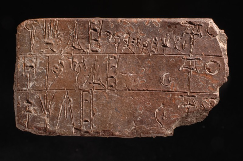 Linear B tablet recording grain rations for women workers at Knossos (AN1910.214)