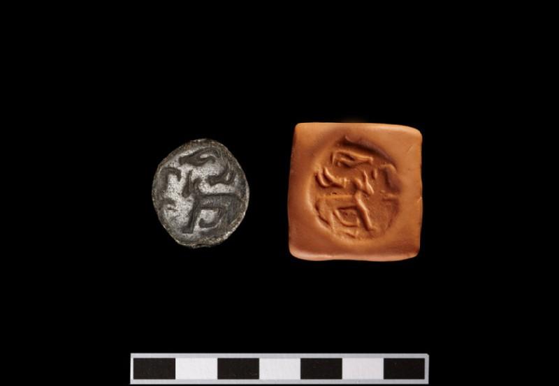 Stamp Seal (Carinated oval hemispheroid) (AN1912.148)