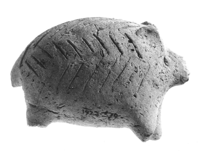 Pig figurine or rattle