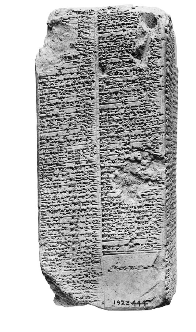 Sumerian king list (AN1923.444)