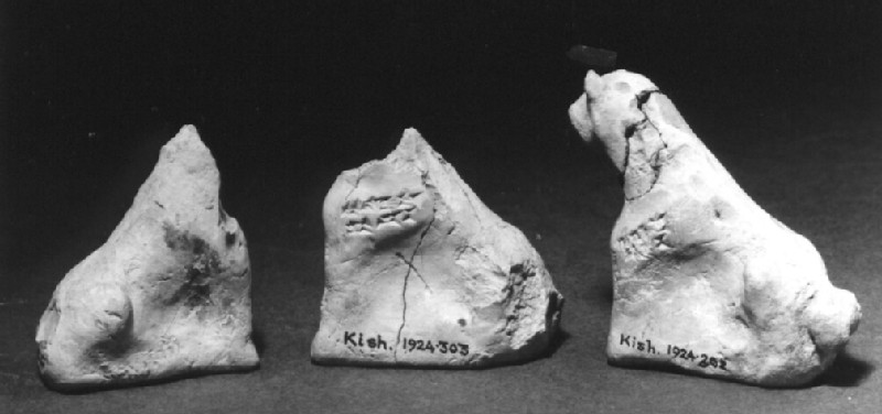 Figurine of a dog with cuneiform inscription (AN1924.302)