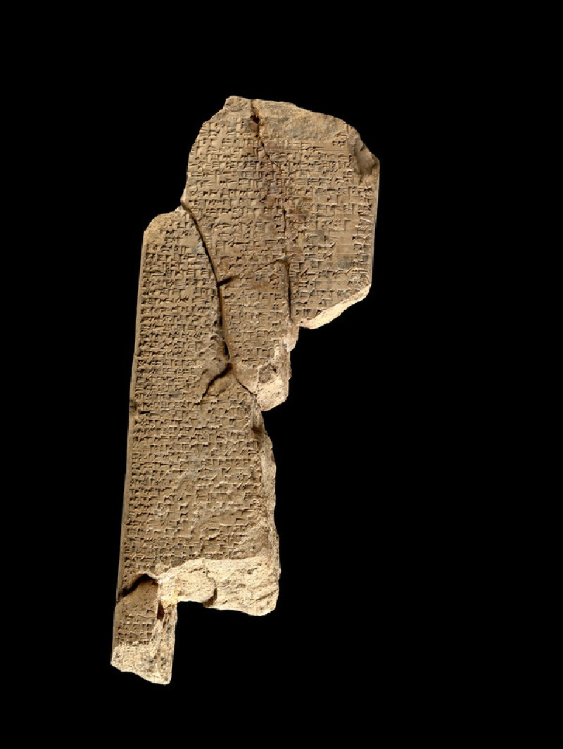 Clay tablet with inscribed cuneiform script from the Epic of Creation