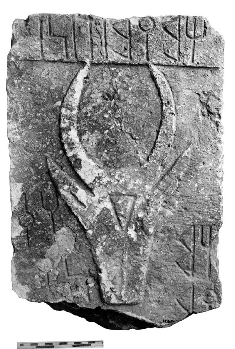 Stele of Ibex with Sabaean inscription