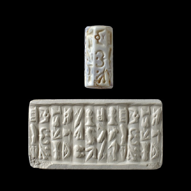 Cylinder seal with hieroglyphic script (AN1938.1166)