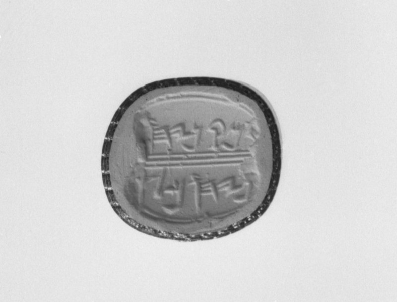Scaraboid stamp seal with Hebrew inscription