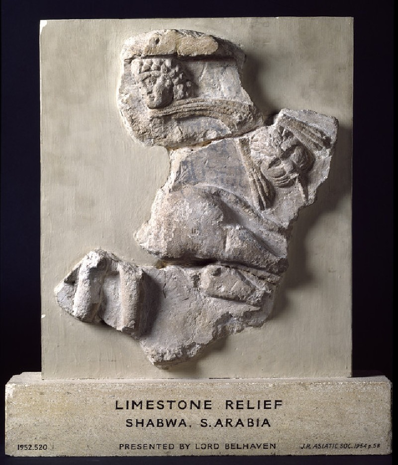 Relief depicting a horse and rider