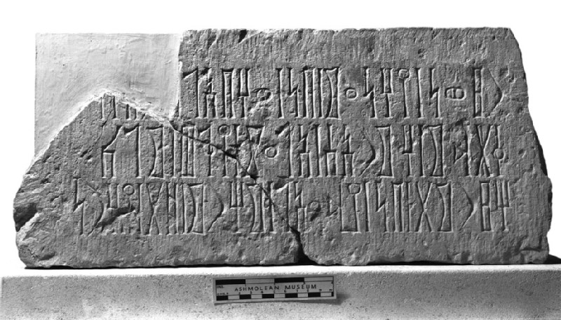 Relief with inscription in Hadrami, dedication to the sun goddess (AN1952.533)