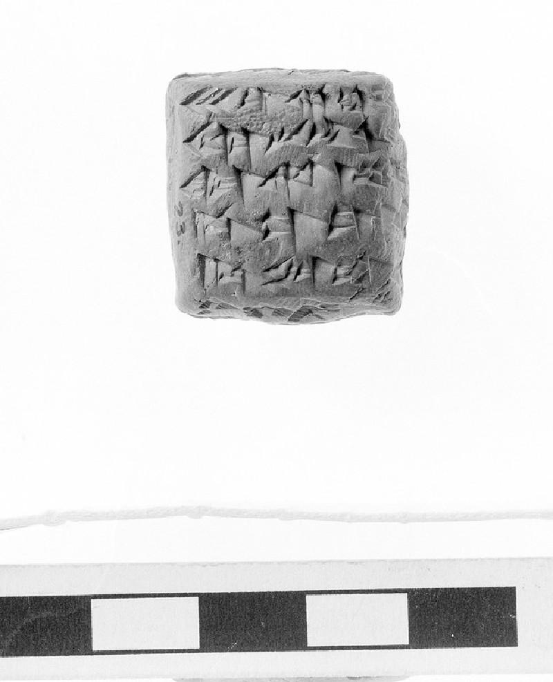 Tablet with cuneiform inscription recording Ammitakum lending Penta-Mashum 30 Shekels of silver