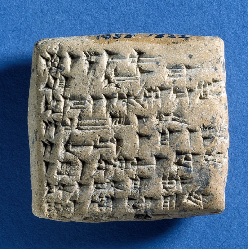 Inscribed cuneiform clay tablet with seal impression with hero scene (AN1953.1322)