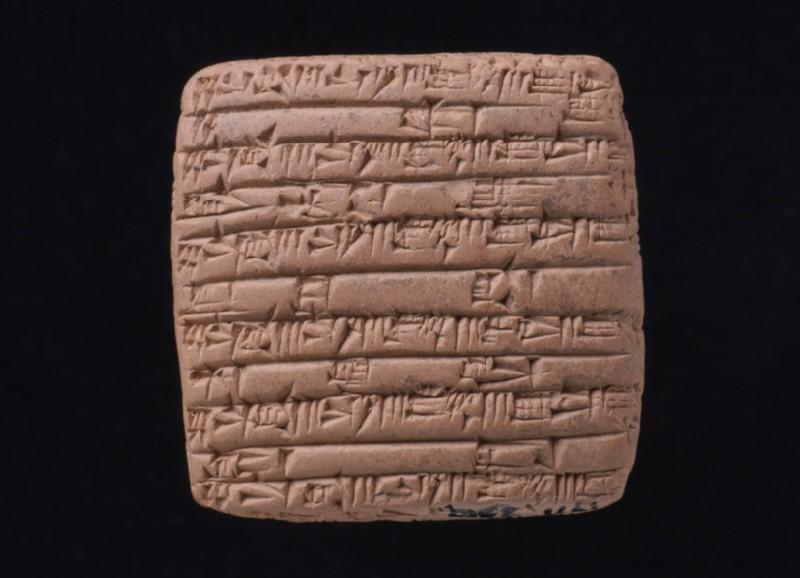 Tablet with cuneiform inscription