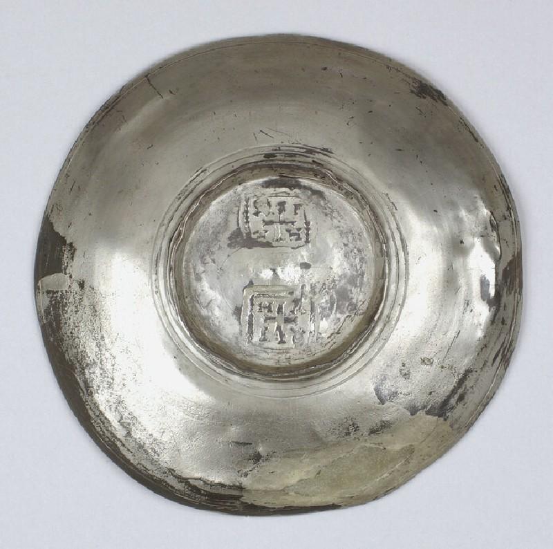 Dish with Greek inscription