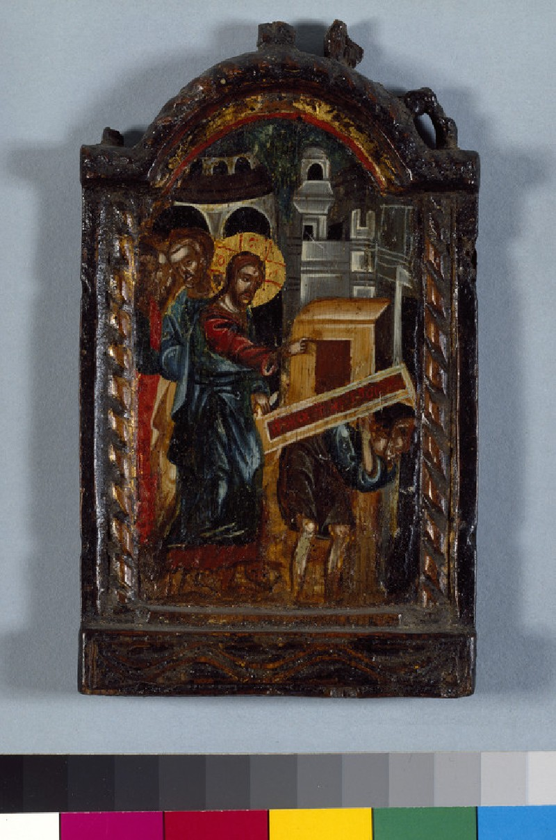 Icon tritpych of The Healing of the Paralytic