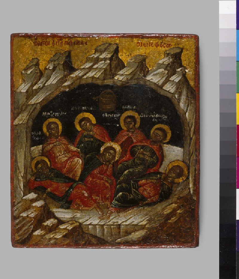 Icon of The Seven Sleepers of Ephesus