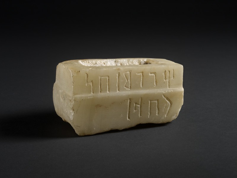 Fragment of calcite-alabaster base of a head with inscription in Qarabanic