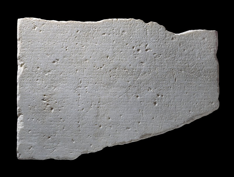 Greek inscription (The Parian Marble)