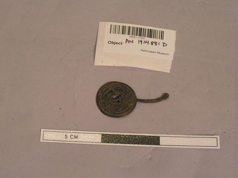 Brooch fragment