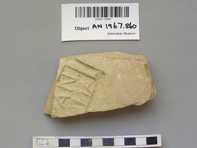 Tile stamped with Latin script, fragmentary (AN1967.860, record shot)