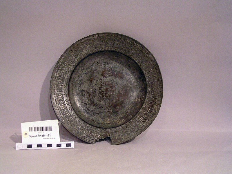 Plate with Greek inscription, Psalm 104