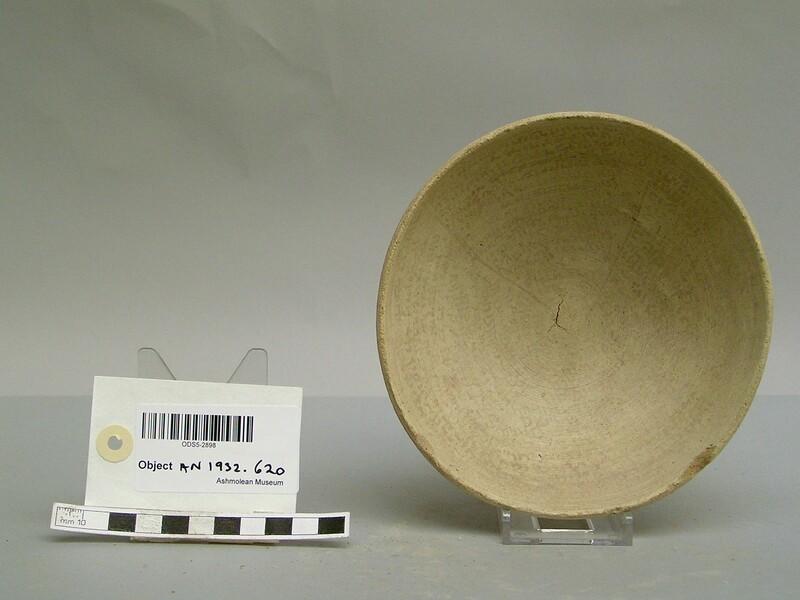 (AN1932.620, record shot)