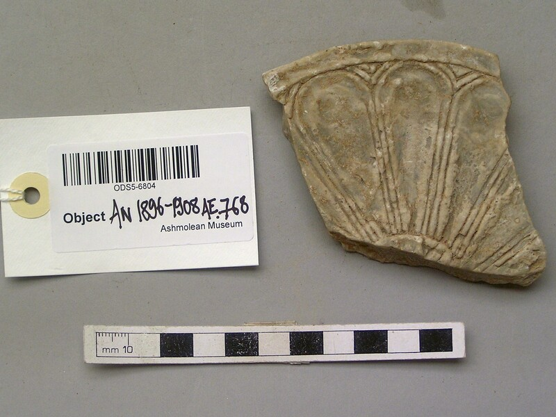 Alabastron lid fragment (AN1896-1908.AE.768, record shot)