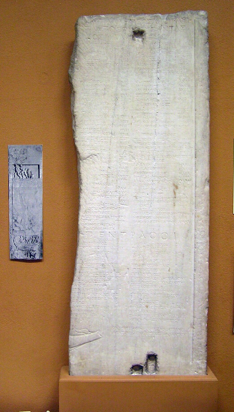 Inscription with list of ephebes (ANChandler.2.52, record shot)
