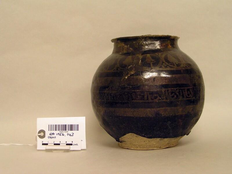 Jar with lustre decoration (EA1956.143, record shot)