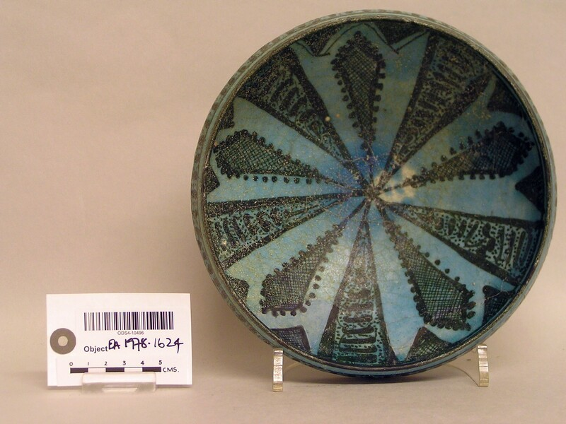 Bowl with radial decoration