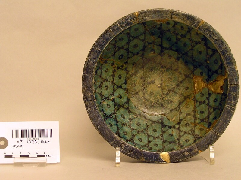 Bowl with checquered decoration (EA1978.1622, record shot)