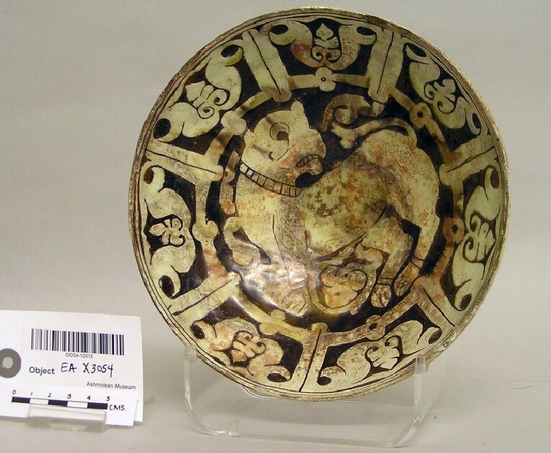 Bowl with animals and pseudo-inscription