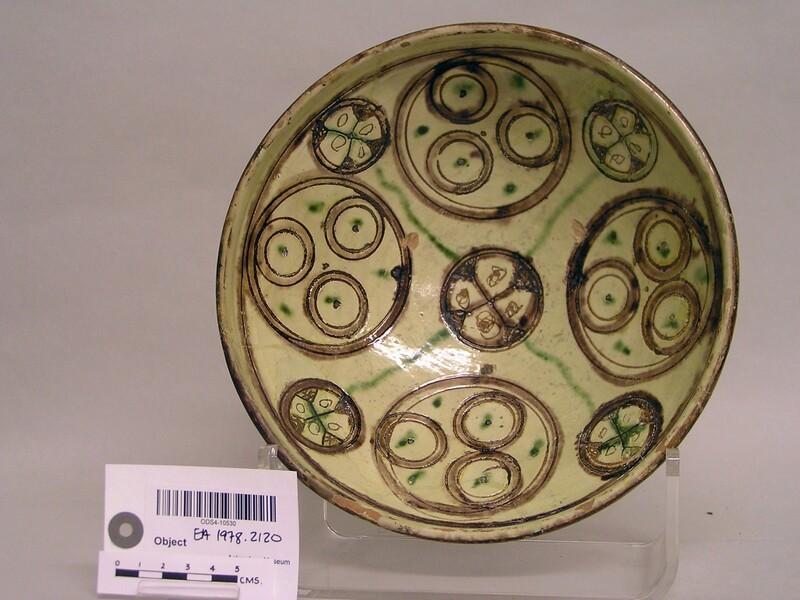 Bowl with circles