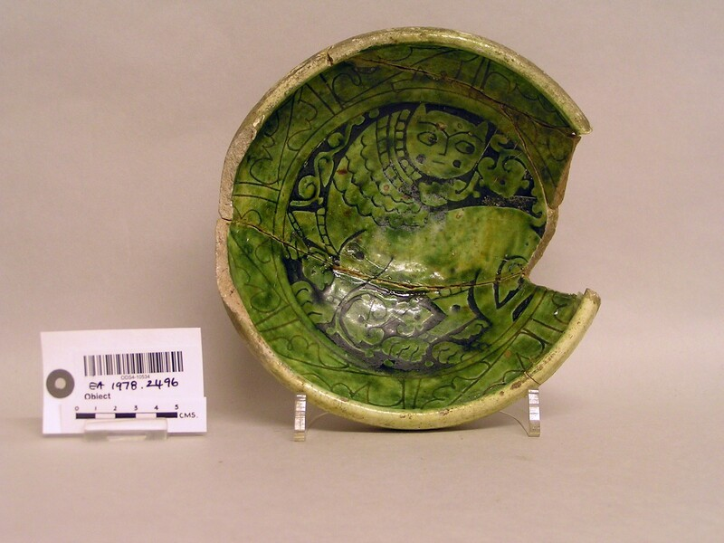 Fragmentary bowl with lion
