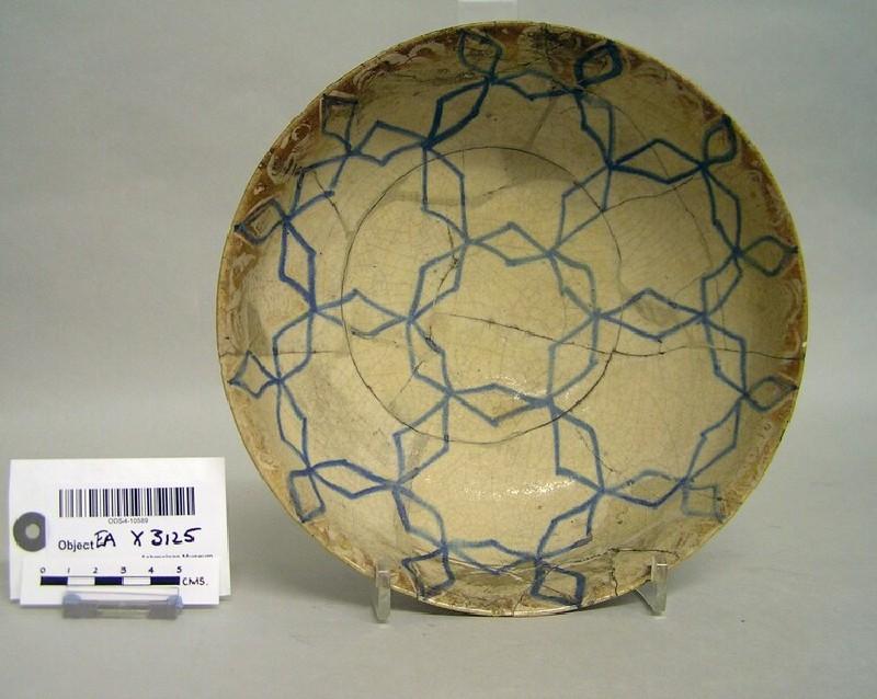 Bowl with interlacing geometric strapwork