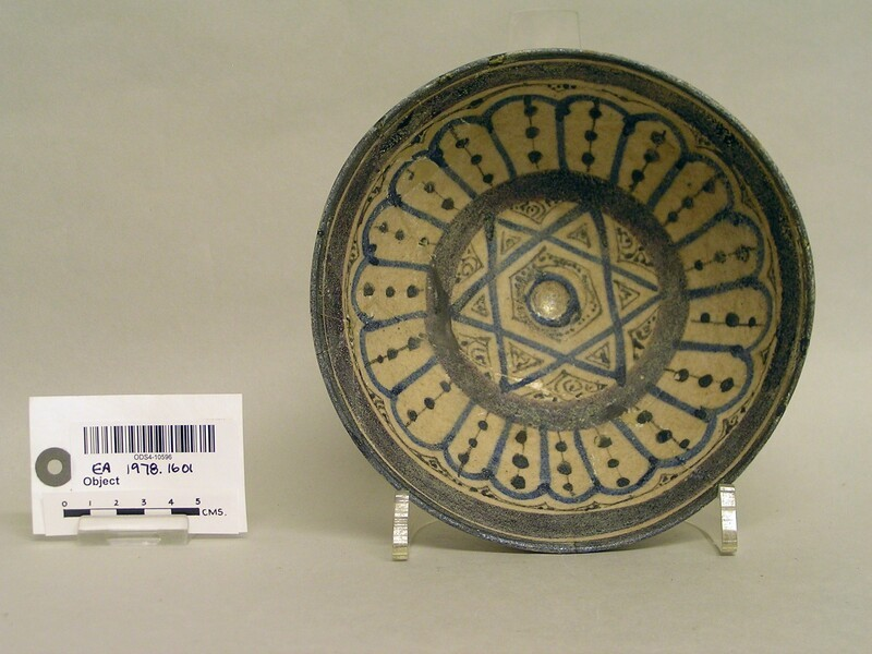 Bowl with six-pointed star (EA1978.1601, record shot)