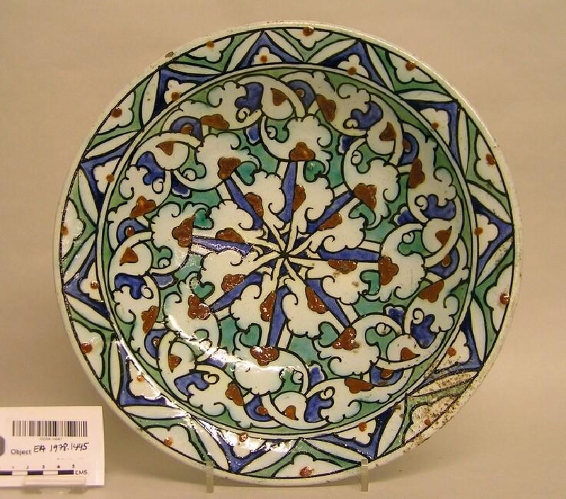 Dish with radiating half palmettes